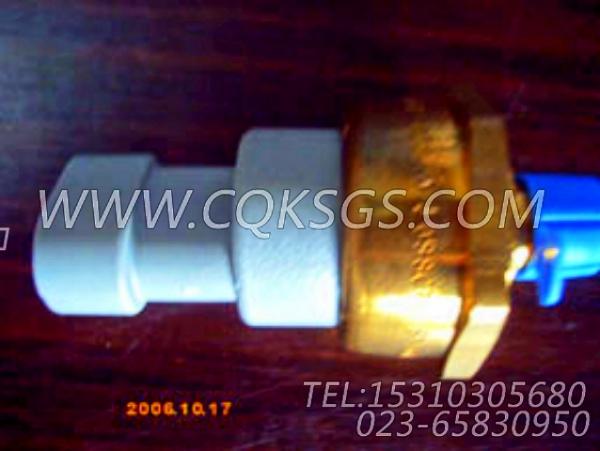 3056344油压报警开关,用于康明斯KTA19-G2(M)发动机油压报警开关组,【船舶】配件