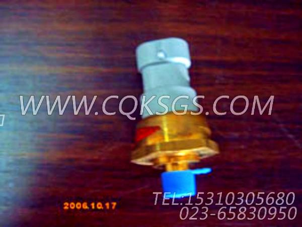 3056344油压报警开关,用于康明斯M11-C290主机散件组,【装载机】配件-1