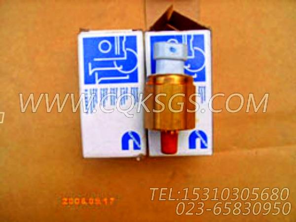 3056344油压报警开关,用于康明斯M11-C290柴油机散件组,【军品车】配件-1