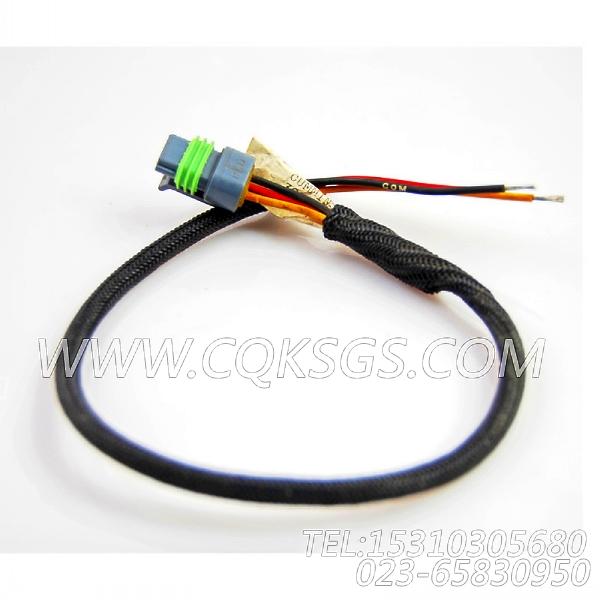 3056356报警器导线,用于康明斯M11-C330 E20发动机散件组,【柱塞泵】配件-1