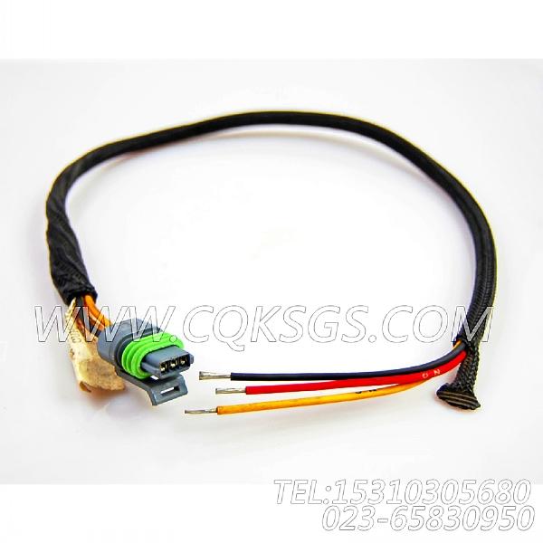 3056356报警器导线,用于康明斯M11-C290发动机散件组,【供液泵车】配件-1