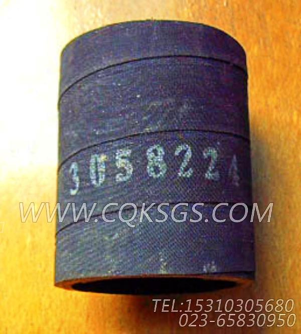 【软管】康明斯CUMMINS柴油机的3058224 软管