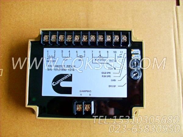 【调速器控制】康明斯CUMMINS柴油机的3062322 调速器控制-0