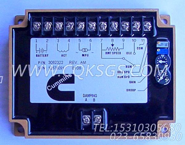 【调速器控制】康明斯CUMMINS柴油机的3062322 调速器控制-2
