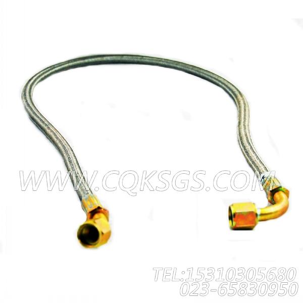 【柔性软管】康明斯CUMMINS柴油机的3067575 柔性软管-2
