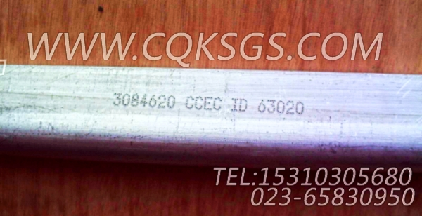 3084620油管,用于康明斯KTA19-M600柴油发动机基础件组,【抽沙船用】配件