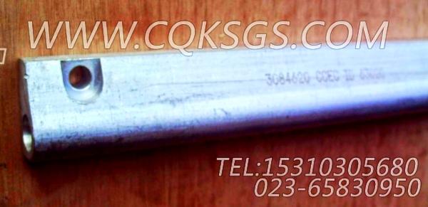3084620油管,用于康明斯KTA19-M600柴油发动机基础件组,【抽沙船用】配件-1