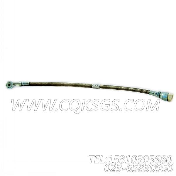 3086055柔性软管,用于康明斯KTA19-G4主机增压器安装组,【柴油发电】配件
