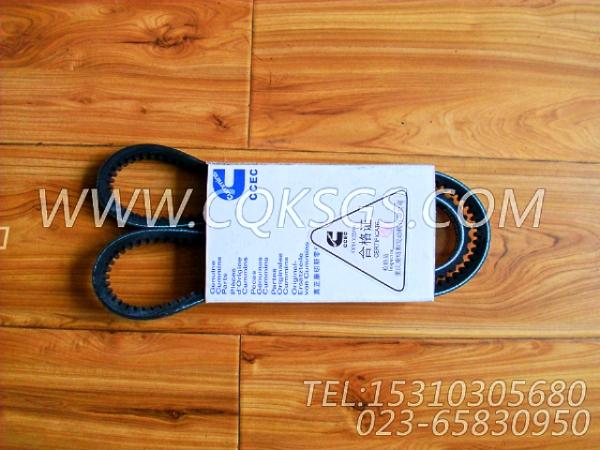 3040303多槽皮带,用于康明斯NTA855-P360主机发电机安装组,【水泵机组】配件