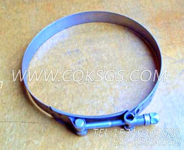 125741抱箍,用于康明斯NT855-L290主机空滤器弯管组,【车用】配件-1