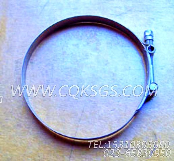 125741抱箍,用于康明斯NTA855-C400柴油机凸缘软管组,【中环矿用自卸车】配件-1