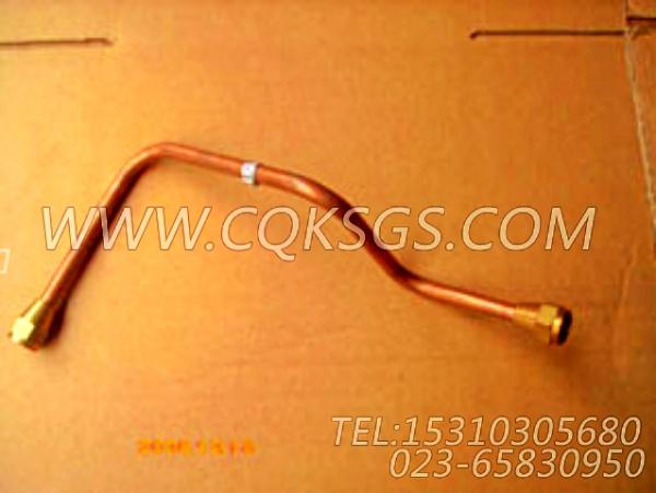 3165734供油管,用于康明斯KTA19-G2(M)动力燃油管路组,【船用】配件