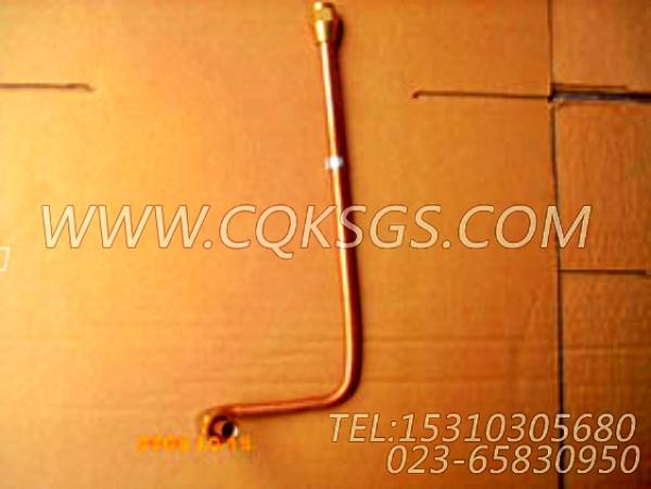 3165736燃油供油管,用于康明斯KTA19-P430柴油机燃油管路组,【消防泵】配件