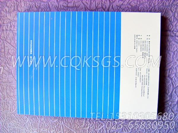 3166108柴油机使用及保养手册,用于康明斯NTA855-C335柴油机随机资料组,【高空作业车】配件-1