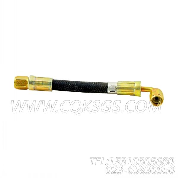 3175318软管,用于康明斯KTA38-G5柴油机性能件组,【发电机组】配件