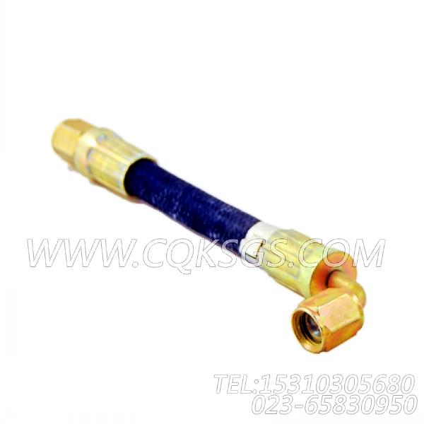 3175318软管,用于康明斯KTA38-G5柴油机性能件组,【发电机组】配件-0