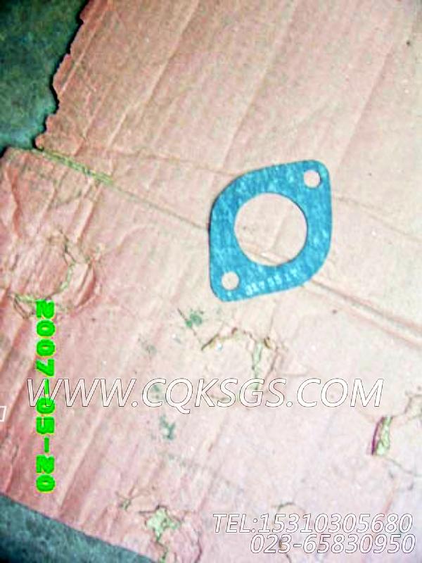 3175517法兰衬垫,用于康明斯KTA38-G5柴油机性能件组,【柴油发电】配件