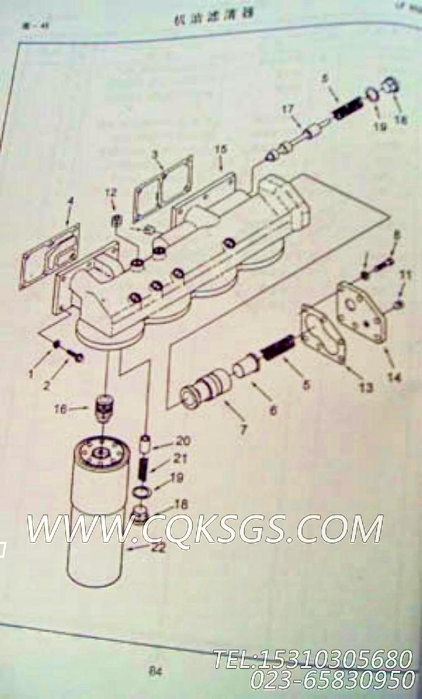 3178022滤清器座,用于康明斯KTA38-G5-800KW动力机油滤清器组,【发电机组】配件