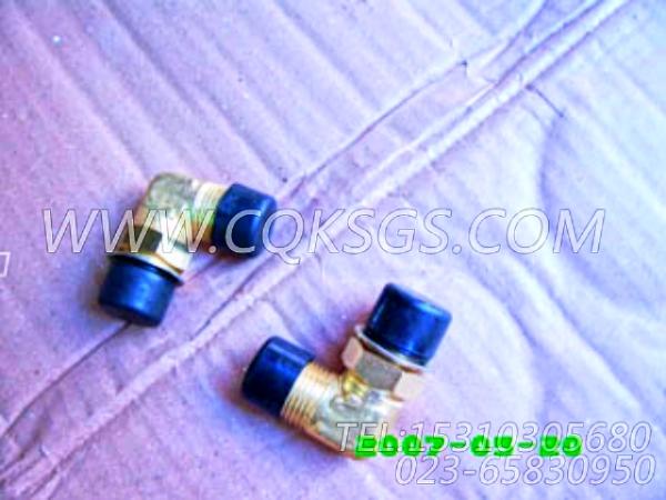 129859弯接头,用于康明斯KTA19-G3(M)发动机燃油滤清器管路组,【船机】配件-1