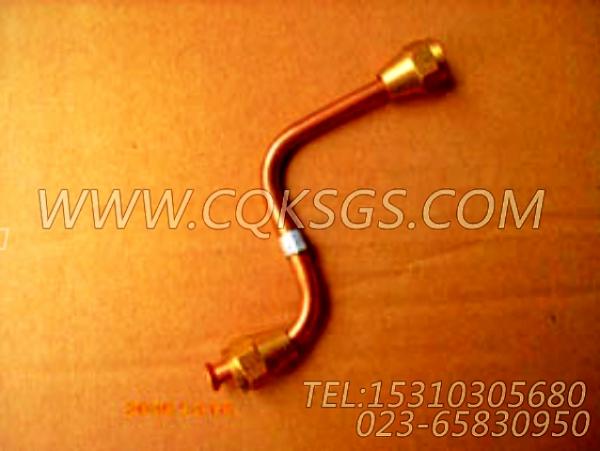 3200425回油管,用于康明斯KTA19-P430柴油发动机燃油管路组,【应急水泵机组】配件