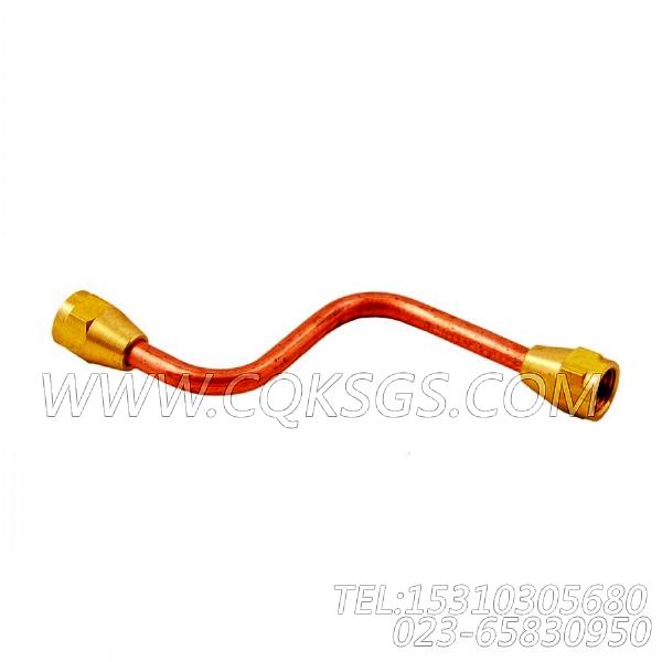 3200425回油管,用于康明斯KTA19-P430柴油发动机燃油管路组,【应急水泵机组】配件-0