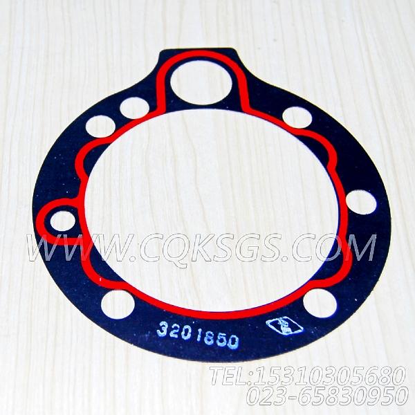 3201850空压机衬垫,用于康明斯NTA855-G4发动机空气压缩机组,【动力电】配件-0