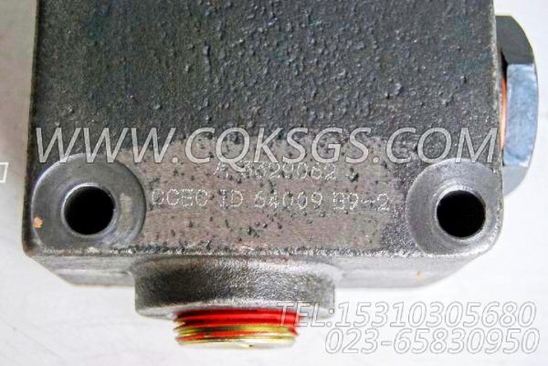 3329062加热器室,用于康明斯MTA11-G2柴油机总水室盖板组,【抽沙船用】配件-0