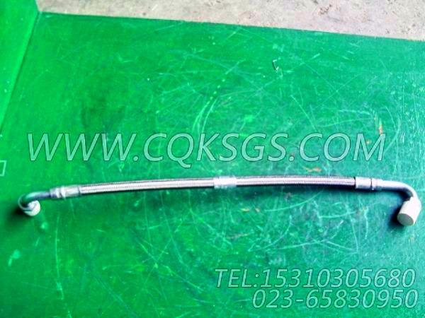 【柴油机C8.3-325的增压器管路组】 康明斯组合软管,参数及图片