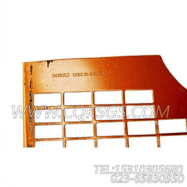 3419052风扇防护板,用于康明斯NTA855-P360主机散热器组,【泥浆泵】配件-1