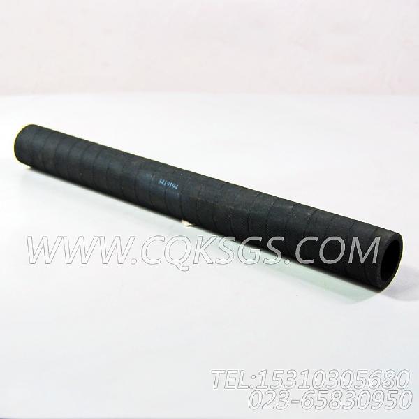 3419194软管,用于康明斯NT855-M300动力热交换器组,【抽沙船用】配件