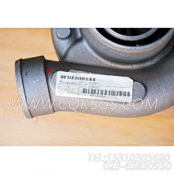 【涡轮增压器组件】康明斯CUMMINS柴油机的3802649 涡轮增压器组件