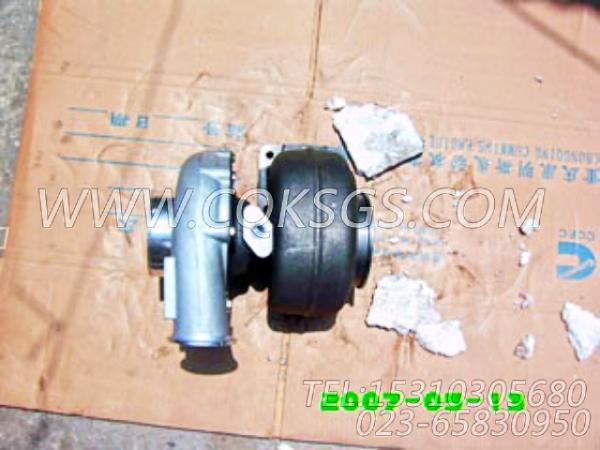 【发动机6BT5.9-C120的燃油管路组】 康明斯进油管接头,参数及图片-2