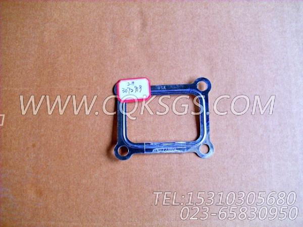 3072919增压器衬垫,用于康明斯M11-C175主机增压器组,【内燃机车】配件