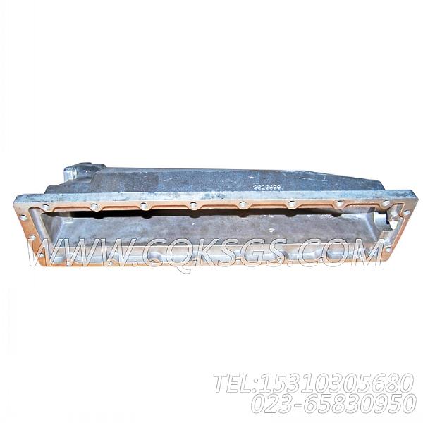 3626999中冷器盖,用于康明斯KTA38-G5-880KW主机进气管组,【发电用】配件-0