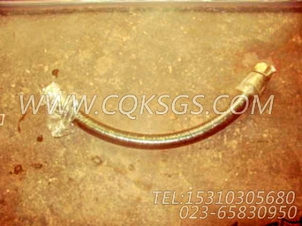 3655112机油吸油软管,用于康明斯NTA855-L360主机机油吸油管组,【车用】配件-0