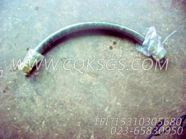 3655112机油吸油软管,用于康明斯NTA855-L360主机机油吸油管组,【车用】配件-1