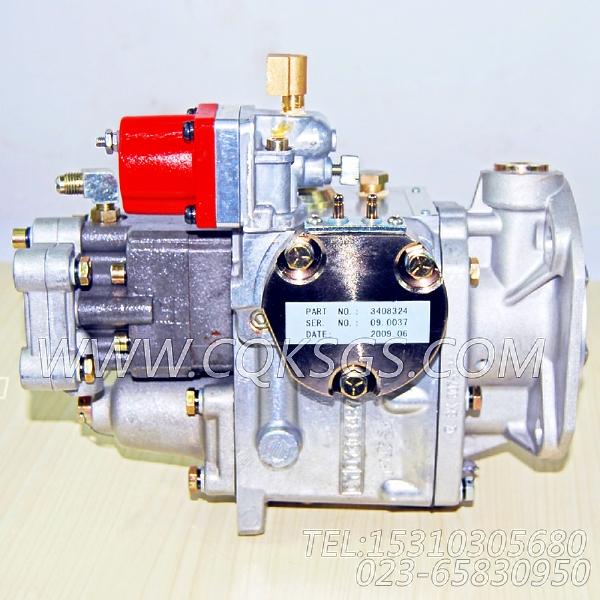 3655993燃油泵总成(T.L.N),用于康明斯KTA19-G4(M)主机燃油泵总成组,【船用】配件-1