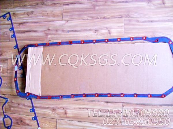 3882733机油盘衬垫,用于康明斯M11R-290柴油发动机机油盘90组,【船机】配件-2