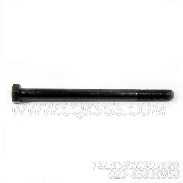 158829六角螺栓,用于康明斯KTA19-M600动力发电机安装组,【抽沙船用】配件-1
