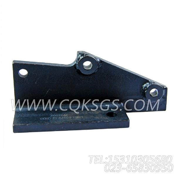 4057646皮带张紧支架,用于康明斯KTA19-G3柴油机风扇驱动装置组,【电力】配件-1
