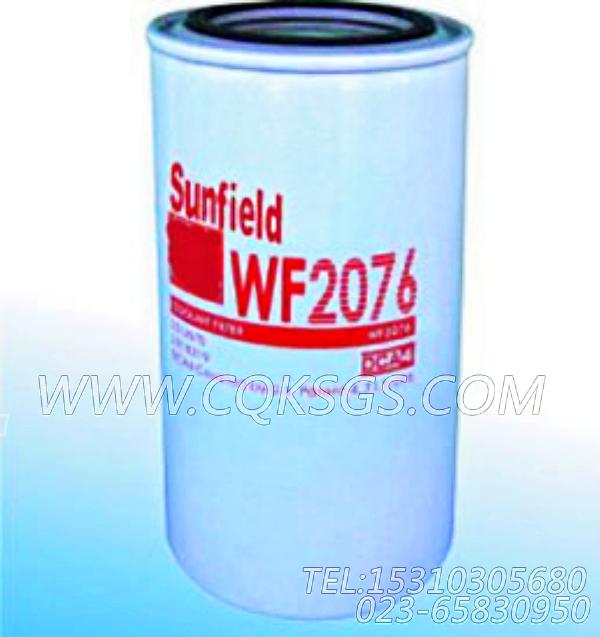 4058965水滤器29,用于康明斯KTA19-M640主机水滤器防腐蚀剂组,【船机】配件-1