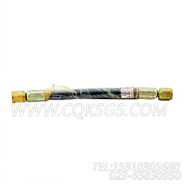 4061202回油软管,用于康明斯NTA855-C310发动机燃油进回油管路组,【混沙撬】配件-1