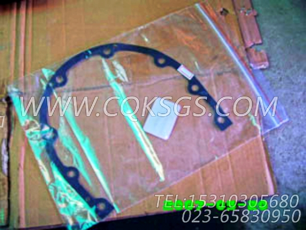 40662A后盖垫片,用于康明斯NTA855-C360柴油机飞轮壳组,【挖掘机】配件-1