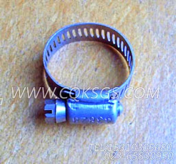 43828B软管夹箍,用于康明斯NT855-L290主机节温器壳组,【车用】配件-0