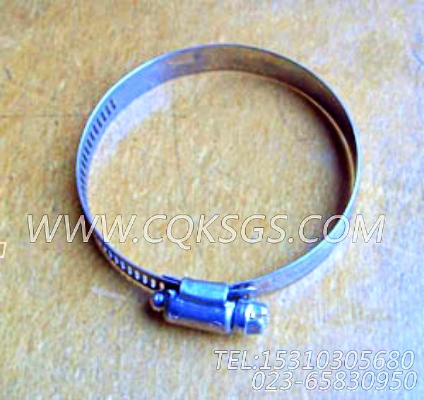 43828D管夹,用于康明斯NTA855-G2柴油发动机防护盖组,【柴油发电】配件