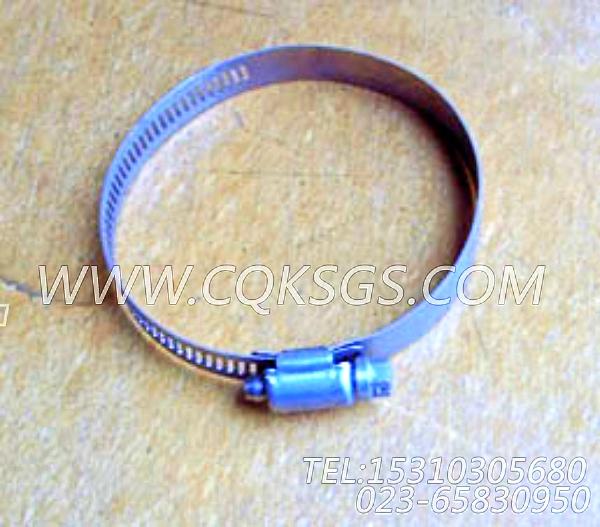 43828E软管夹箍,用于康明斯NT855-C280发动机散热器组,【挖掘机】配件