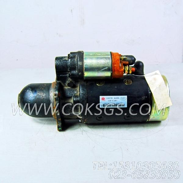 【引擎6BTAA5.9-G2的起动机组】 康明斯起动机总成,参数及图片-0
