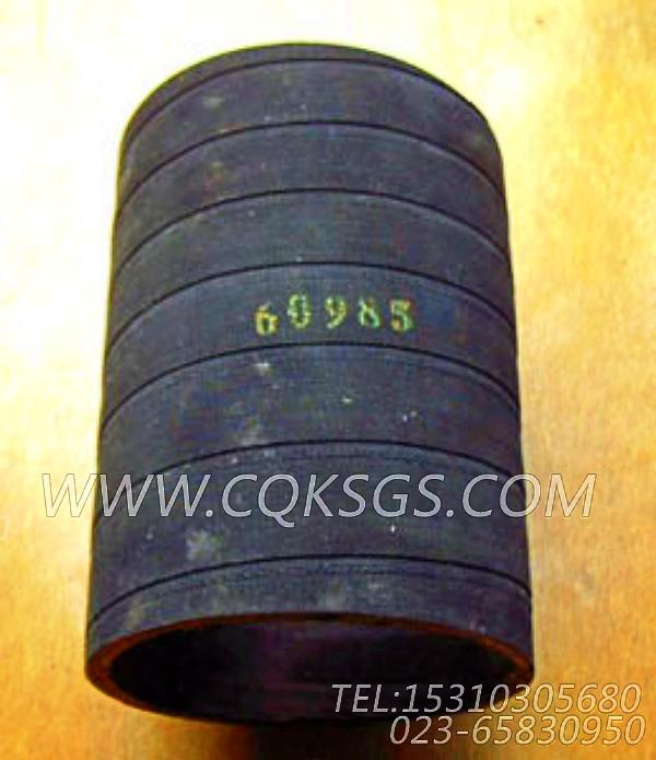 【软管】康明斯CUMMINS柴油机的60985 软管-2