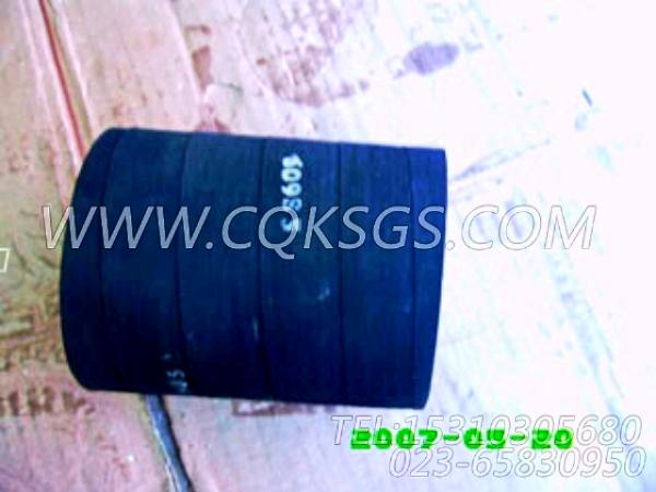 60985软管,用于康明斯KTA19-G2柴油机水箱组,【电力】配件-2