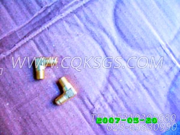 68139阳性弯管接头,用于康明斯NTA855-C360主机发动机散件组,【深圳寿力空压机】配件-2